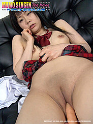Japanese Teen Yachiru Momoi Lying Back On Black Couch Hand Raised To Face Plaid Skirt Pulled Up Dildo In Her Shaved Pussy