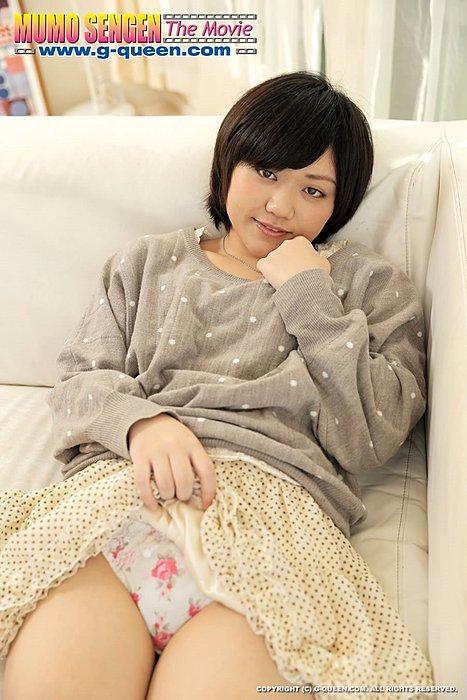 Mei Kadowaki
