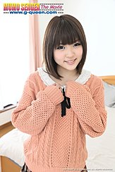 Wearing Orange Sweater Short Hair